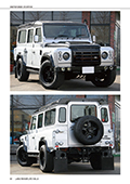 LAND ROVER LIFE VOL.5 P61