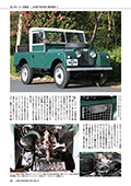 LAND ROVER LIFE VOL.5 P69