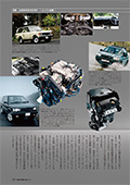 LAND ROVER LIFE VOL.6 P45
