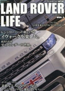 LAND ROVER LIFE VOL.1