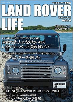 LAND ROVER LIFE VOL.4
